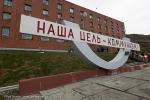 h3_Barentsburg_18Juli12_07
