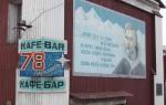 d2_Barentsburg_17Juli08_05