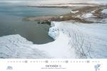 spitzbergen-kalender-2018-a3-11