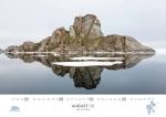 rz-spitzbergen-kalender-2019-a3-09
